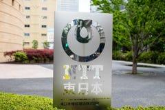 Tel?grafo e telefone de Nip?nico - logotipo do NTT, ? uma empresa de telecomunica??es japonesa sediada no T?quio, Jap?o fotografia de stock