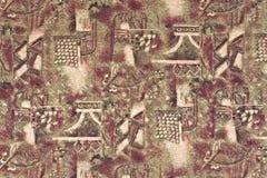 Tela com um teste padrão abstrato no estilo oriental Foto de Stock Royalty Free