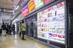 Estação de metro em seoul Coreia Foto de Stock