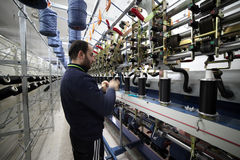 Tela de matéria têxtil Ä°n Turquia Imagem de Stock