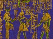 Tela di canapa blu con i simboli egiziani Fotografie Stock Libere da Diritti