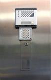 Telclado numérico e intercomunicador de la alarma fotos de archivo