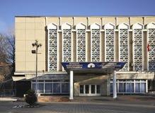 Telecentre byggnad i Bishkek kyrgyzstan arkivbild