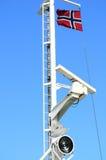 Telecommunication radar ship Royalty Free Stock Images