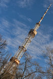 Telecommunication Tower in Kiev, Ukraine. Stock Photos