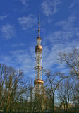 Telecommunication Tower in Kiev, Ukraine. Vertical panorama Royalty Free Stock Image