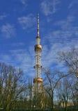 Telecommunication Tower in Kiev, Ukraine. Vertical panorama royalty free stock image