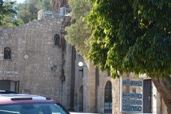 Telefon Aviv Jaffa Stockbild