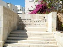 Telefon Aviv Old Cemetery Dizengoff Grave 2010 Stockbild