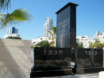 Telefon Aviv Old Cemetery October 2010 Stockbild