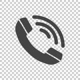 Telefon-Ikonenvektor flach vektor abbildung
