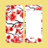 Telefon komórkowy pokrywa z powrotem, ekran, Japoński czereśniowy okwitnięcie i Sakura drzewa wzór, ilustracja wektor