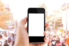 Telefone e povos espertos Imagens de Stock