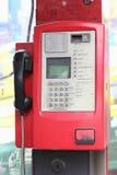 Telefoni pubblici Fotografia Stock Libera da Diritti