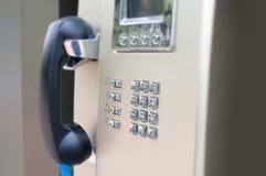 Telefono pubblico Immagini Stock