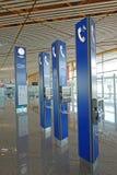 Telefono pubblico nell'aeroporto internazionale del capitale di Pechino Fotografie Stock