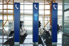 Telefono pubblico nell'aeroporto internazionale del capitale di Pechino Immagini Stock Libere da Diritti