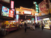 Telefonverkehr von Taipei Taiwan Lizenzfreies Stockbild