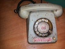 Telefoon! Stock Afbeeldingen