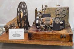 telegrafo Immagine Stock