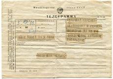 Telegrama del franqueo imagen de archivo libre de regalías