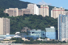 Telegraph Bay Cyberport, Hong Kong Royalty Free Stock Image