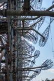 Telekomunikacji radia centrum w Pripyat, Chernobyl zdjęcie stock