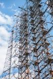Telekomunikacji radia centrum w Pripyat, Chernobyl z niebieskim niebem na tle zdjęcie royalty free