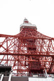 Telekomunikacyjny wierza w Japonia Zdjęcie Stock