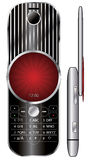Telemóvel do móbil do vetor Imagens de Stock