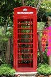 Telephone box. Royalty Free Stock Photo