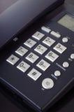 Telephone detail Stock Image