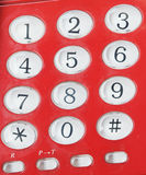 The telephone dialing board Stock Photography