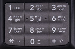 Telephone keypad. Macro of digital telephone keypad, business background Royalty Free Stock Photography