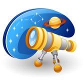 Telescoop Stock Illustratie