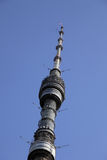 Television and broadcasting tower Stock Image