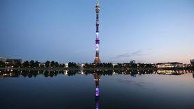 Television (Ostankino) tower at Night, Moscow, Russia stock video footage