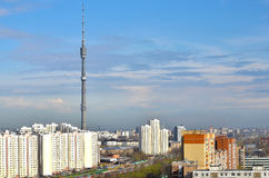 Television tower. In the daytime in summer, the background houses and blue sky Stock Image