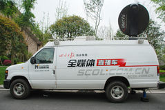 Television transmission vehicle. In Sichuan,China Royalty Free Stock Photo