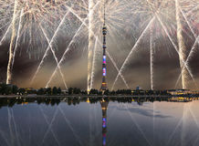 Television (Ostankino) tower at Night and holiday fireworks, Moscow, Russia Stock Images
