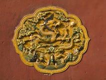 Telha do dragão Imagens de Stock Royalty Free