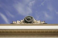 Telhado de uma construção Imagem de Stock Royalty Free