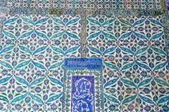 Telhas azuis no palácio de Topkapi Fotos de Stock