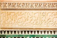 Telhas cerâmicas árabes Fotografia de Stock Royalty Free