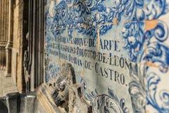 Telhas de Azulejo em Córdova imagem de stock royalty free