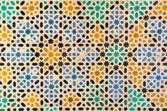Telhas de mosaico coloridas Imagem de Stock Royalty Free