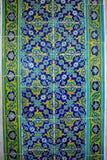 Telhas do tempo do otomano com testes padrões Imagens de Stock Royalty Free