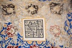 Telhas turcas feitos a mão antigas do otomano Imagem de Stock