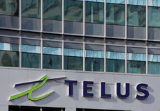Telus House Royalty Free Stock Images
