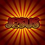 Tema del arte de Jesús ilustración del vector